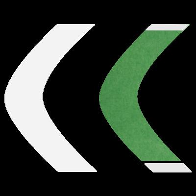 Walker Tape Bumeráng green A (36db) - kétoldalú pótrész ragasztó